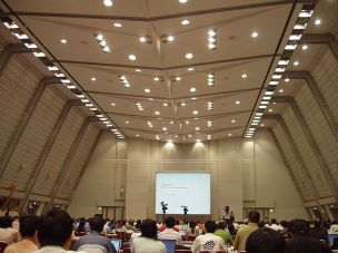 800px-Kyoto_International_Conference_Center_-_Annex_Hall_interior