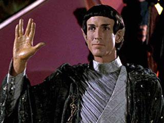 Vulcan greeting
